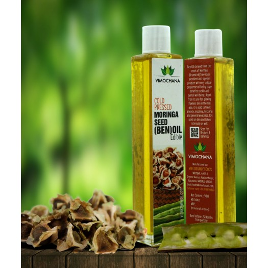 COLD PRESSED, MORINGA SEED OIL, EDIBLE- 50 ML